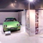 Visitez le Muse Mazda  Hiroshima Grce  Google Street View!